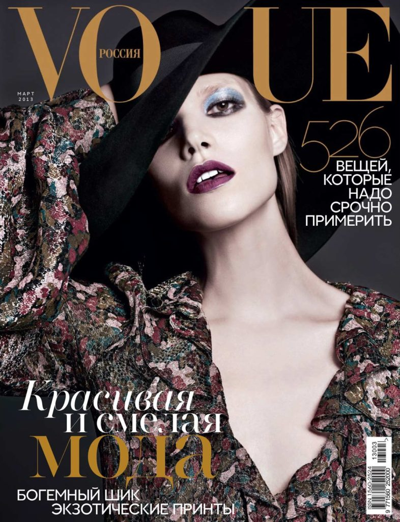 Vogue Russia - March 2013 - Cover